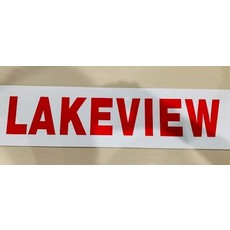 Lakefront/Lakeview 6 x 24
