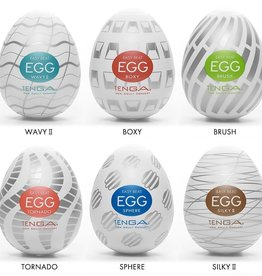Tenga Tenga Egg Brush