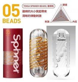 Tenga Tenga Spinner 05 Beads