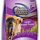 Nutrisource NutriSource Large Breed Puppy Chicken & Rice Dog Dry 5 lb Product Image