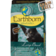 Earthborn Holistic Earthborn Holistic Grain Free Large Breed 28lbs Product Image