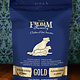 Fromm Fromm Gold Reduced Activity Senior Dog Food 5lbs Product Image