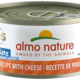 Almo Nature Almo Nature Complete Chicken with Cheese Cat Can 2.47 oz Product Image