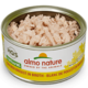 Almo Nature Almo Nature Natural Chicken Breast Cat Can 2.47 oz Product Image