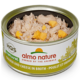 Almo Nature Almo Nature Natural Chicken with Cheese Cat Can 2.47oz Product Image