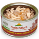Almo Nature Almo Nature Natural Chicken with Shrimp Cat Can 2.47oz Product Image