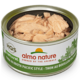 Almo Nature Almo Nature Natural Pacific Tuna Cat Can 2.47oz Product Image
