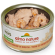 Almo Nature Almo Nature Natural Tuna with Shrimp Cat Can 2.47oz Product Image
