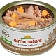 Almo Nature Almo Nature Natural Tuna with Cheese Cat Can 2.47oz Product Image