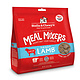 Stella & Chewy's Stella & Chewy's Meal Mixers Freeze Dried Lamb 3.5 oz Product Image