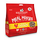 Stella & Chewy's Stella & Chewy's Meal Mixers Freeze Dried Chicken 3.5 oz Product Image