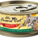 Fussie Cat Fussie Cat Super Premium Chicken and Vegetables Cat Can 2.8oz Product Image