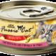 Fussie Cat Fussie Cat Super Premium Chicken and Egg 2.82oz Product Image