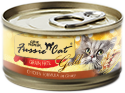 Fussie Cat Fussie Cat Super Premium Chicken in Gravy Cat Can 2.82OZ Product Image