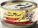 Fussie Cat Fussie Cat Super Premium Chicken and Beef Cat Can 2.8oz Product Image