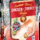 Fussie Cat Fussie Cat Market Fresh Chicken & Turkey Formula Cat Dry 2# Product Image