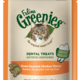 Greenies Feline Greenies Dental Treat Oven Roasted Chicken 2.5oz Product Image