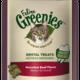 Greenies Feline Greenies Dental Treat Succulent Beef 2.5oz Product Image