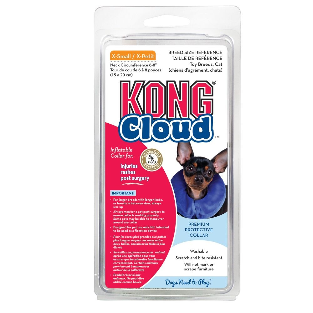 """KONG Kong Surgical Collar Cloud XSmall Neck Size to 6"""" Product Image"""