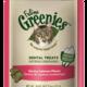 Greenies Greenies Dental Cat Salmon Treat 2.5oz Product Image