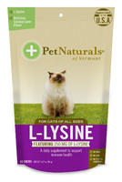 Pet Naturals of Vermont Pet Naturals Cat L - Lysine Soft Chew 60 Count Product Image