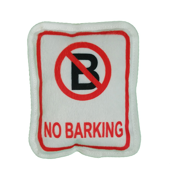 Bark Appeal Bark Appeal No Barking Plush Toy Product Image