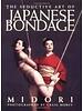 The Seductive Art of Japanese