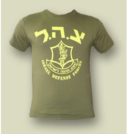 ISRAEL DEFENSE T-SHIRT
