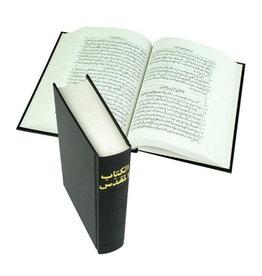 Arabic Bible Black Hardcover