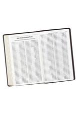 Premium Leather Dark Brown KJV Bible Standard Edition