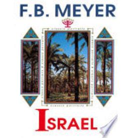 Israel Classic Portraits