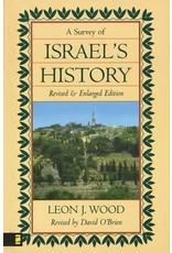 Survey of Israel's History