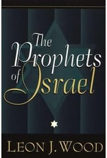 Prophets of Israel
