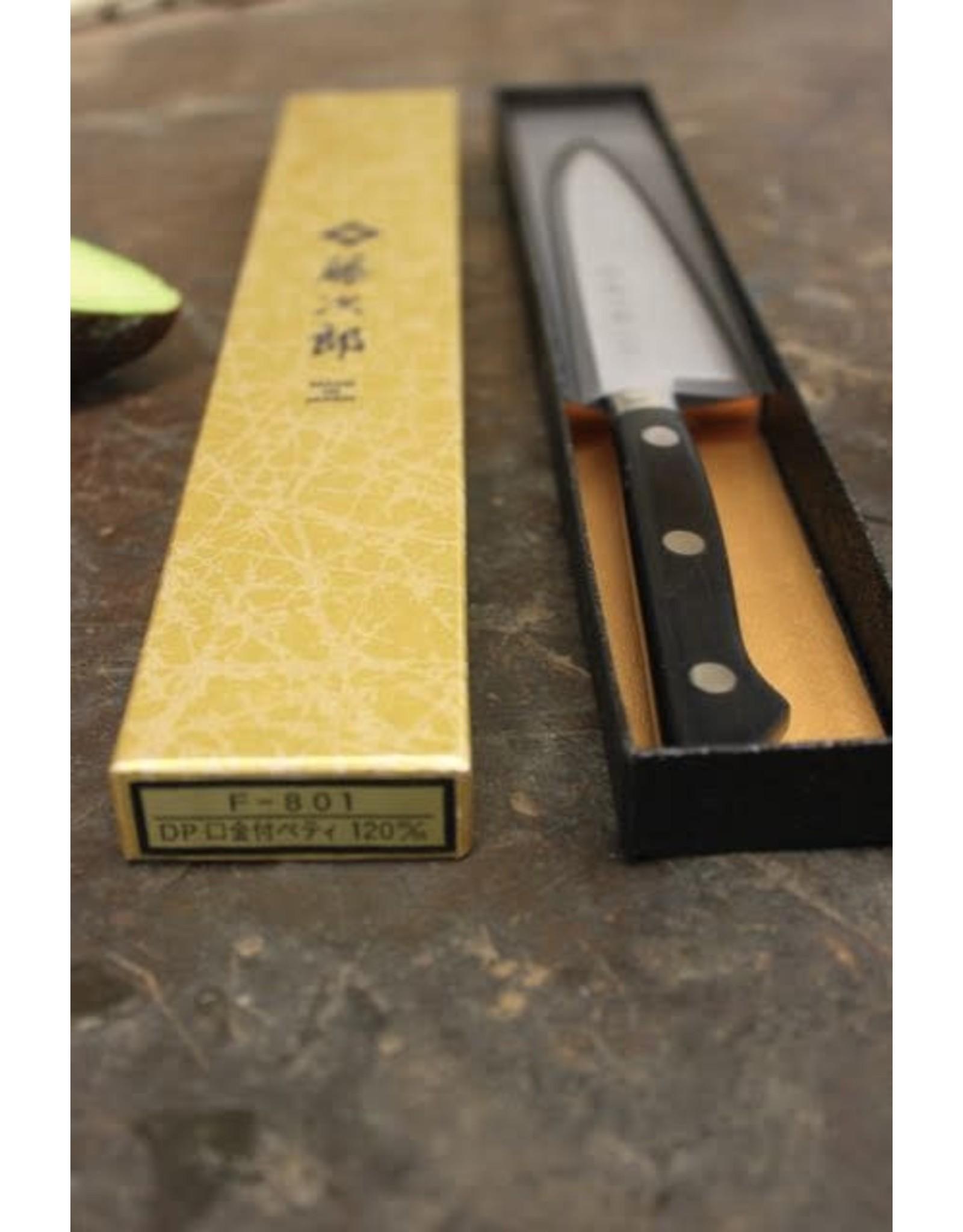 Tojiro Tojiro F-801 Paring / Petty Knife