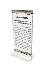 Presented Touch Acrylic Hadlakas Neiros shabbos Light Grey Marble
