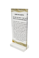 Presented Touch Acrylic Hadlakas Neiros shabbos Gold Marble