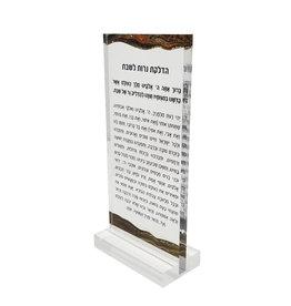 Presented Touch Acrylic Hadlakas Neiros shabbos Dark Grey Marble