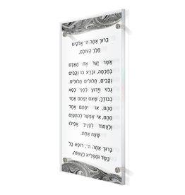 Presented Touch Acrylic Asher Yatzar Grey Marble