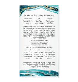 Presented Touch Acrylic Al Hamichya Blue Marble