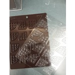 B&D Waffle Triangular Decorative Shape #1019