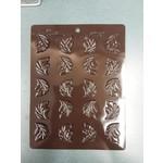 B&D Leaf Decorative Shape #1037