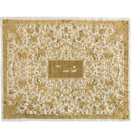 Full Embroidered Challah Cover Gold CMC5