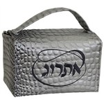 Majestic Giftware Esrog Box Vinyl - Grey Croc W/Grey Embroider - #EBV126-B