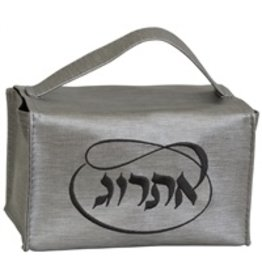 Majestic Giftware Esrog Box Vinyl - Silver W/Grey Embroidery - #EBV161-C