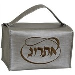 Majestic Giftware Esrog Box Vinyl - Silver W/Gold Embroidery - #EBV161-D