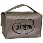 Majestic Giftware Esrog Box Vinyl - Taupe  W/Black Embroider - #EBV204-A