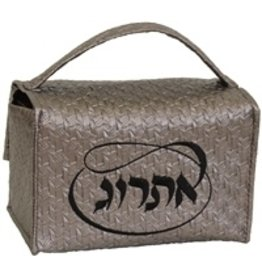 Majestic Giftware Esrog Box Vinyl - Taupe  W/Black Embroider - #EBV221-A