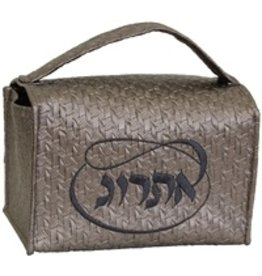 Majestic Giftware Esrog Box Vinyl - Taupe  W/Grey Embroider - #EBV221-B