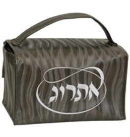 Majestic Giftware Esrog Box Vinyl - Brown Wave W/White  Embroidery  - #