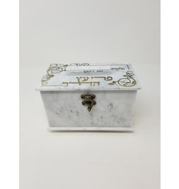 Marble Esrog Box Gold